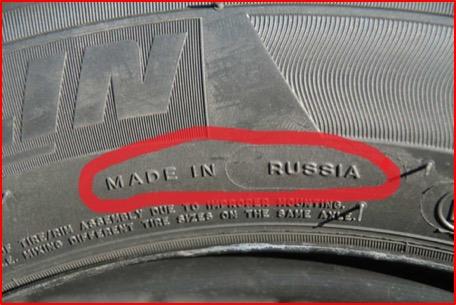 Страна производитель  обозначена на боковой части колеса.