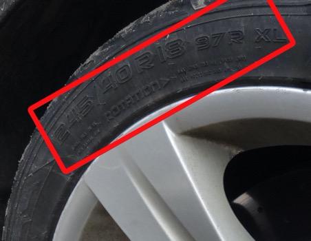 размерность шины на фотографии