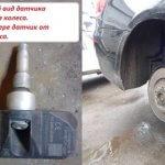 Принцип работы датчика давления в шинах
