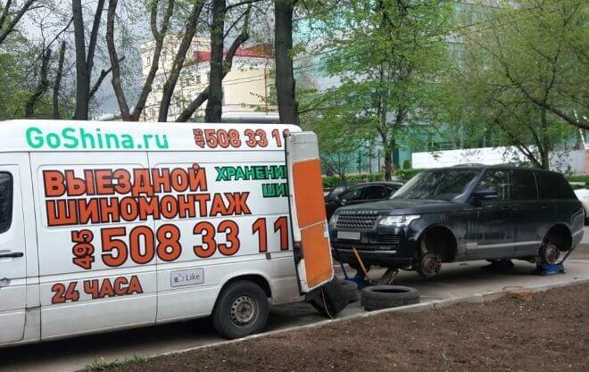 заказ мобильного шиномонтажа для ремонта бокогово пореза шины R22